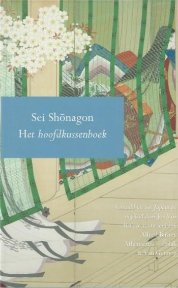 Sei Shonagon - Het hoofdkussenboek
